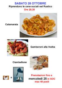 Cena nel Rustico della Società Operaia Cattolica @ S.O.C. | Genova | Liguria | Italia
